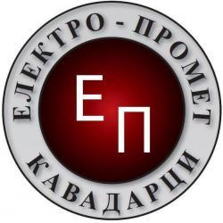 Електро Промет